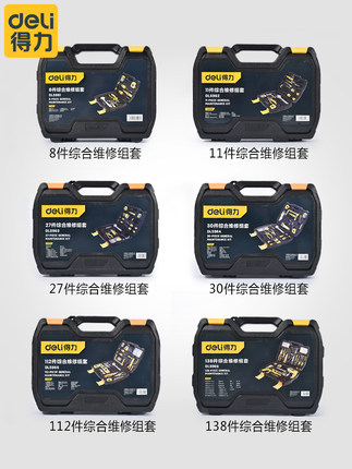 Deli  Dụng cụ tổng hợp  Bộ công cụ hiệu quả thiết lập phần cứng hộ gia đình đầy đủ bộ thợ điện chuyê