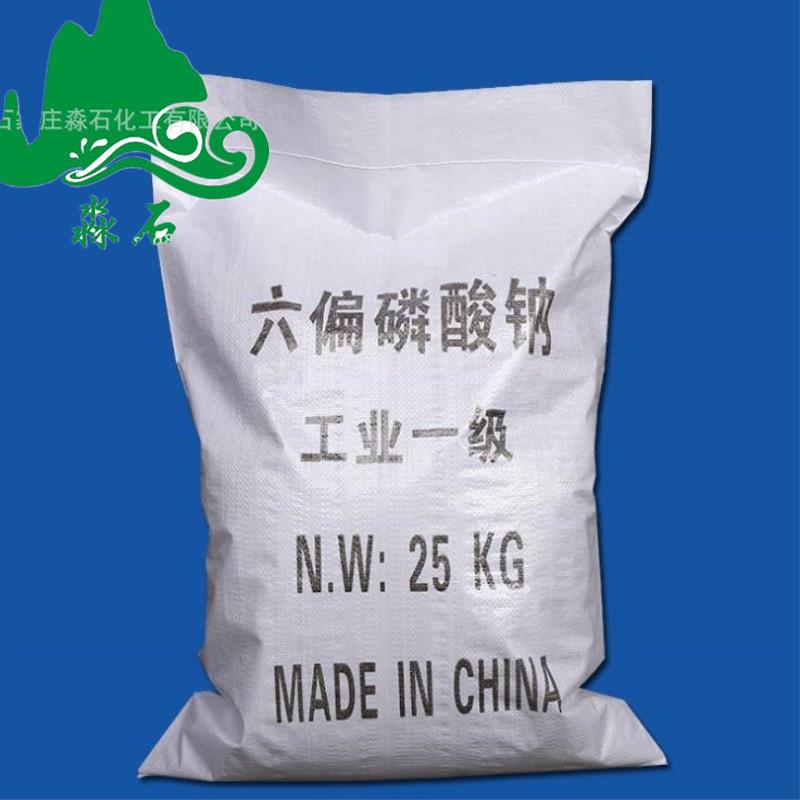 MIAOSHI Muối vô cơ / muối khoáng Tiêu chuẩn quốc gia natri hexametaphosphate 68% natri hexametaphosp