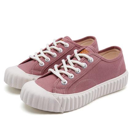 Feiyue Giày lười / giày mọi đế cao  Giày nữ Feiyue / Feiyue Giày bánh quy mùa thu Giày trắng mới thờ