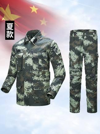 Áo nguỵ trang lính Mùa hè 2018 màu xanh đậm ngụy trang phù hợp với bộ đồ tập luyện nam phù hợp với b