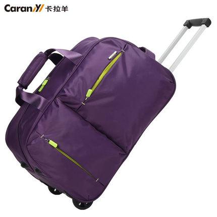 Caran · Y Kara VaLi hành lý  cừu xe đẩy túi du lịch túi nam và nữ túi hành lý nhẹ Hàn Quốc công suấ