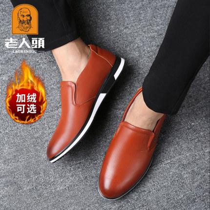 Giày mọi đế thấp Ông già da đầu giày nam da trắng giày da nam cộng với nhung da kinh doanh giày bìn