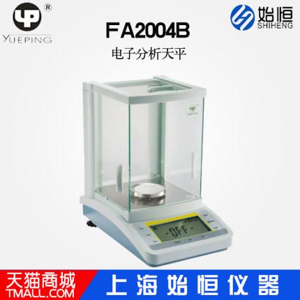 YUEPING  Dụng cụ phân tích Cân bằng phân tích điện tử Thượng Hải Yueping FA2004B Quy mô 200g / 0,1mg