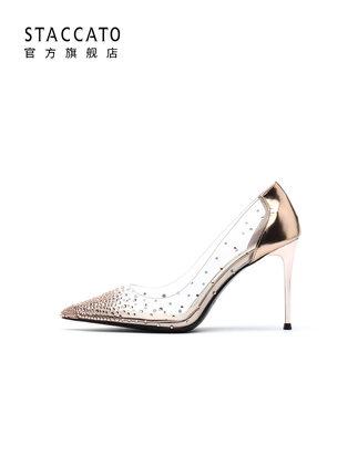 Staccato Giày da một lớp  Staccato 2019 mới rhinestone stiletto phong cách cổ tích nhọn giày cưới nữ
