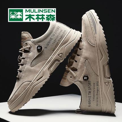 Giày thể thao kiểu dáng đơn giản cho bạn trẻ .