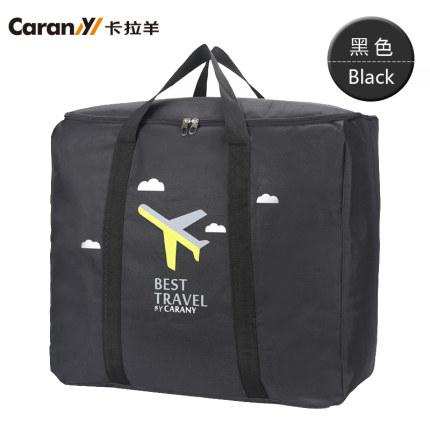 Caran · Y Túi xách du lịch  Túi du lịch cừu Cara có thể gập lại Lưu trữ dung lượng lớn Túi lưu trữ Y