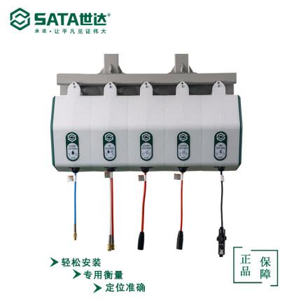Sata  Dụng cụ bằng hơi Shida kết hợp trống không khí trống nước trống điện trống đôi ống cuộn ba lõ
