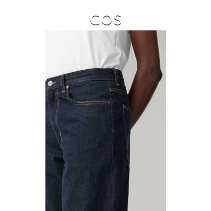 COS quần Jean  Quần jean ống đứng thẳng của phụ nữ COS Blue 2020 Mùa xuân mới 0861069003