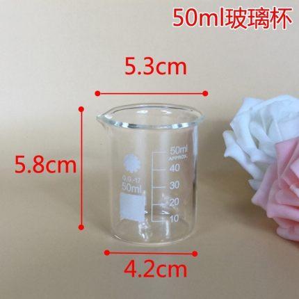 UTSUWA  Dụng cụ đo lường  Dụng cụ đo dụng cụ thí nghiệm lớn nhỏ bà nội trợ đơn giản 10ml phòng thí n