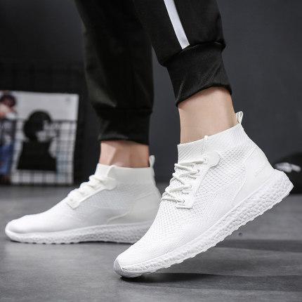 Giày GuangDong  Nam Quảng Đông Hải Nam mùa đông bác sĩ mỏng phần trắng giày cao cấp bác sĩ nam nam y