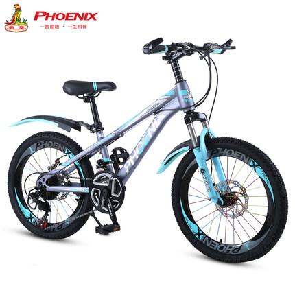 Phoenix  Xe đạp leo núi Xe đạp trẻ em Phoenix Xe đẩy trẻ em 20/24 inch 6-10-15 tuổi xe đạp tiểu học