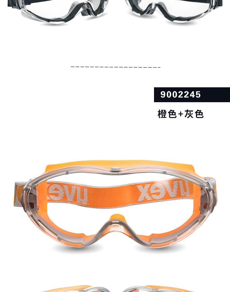 Kính bảo hộ Goggles, full coverage, headwear, anti flying, splashing, men's and women's goggles, o