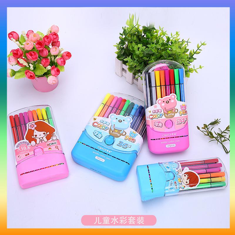 BOCAI Đồ mỹ nghệ Bút màu nước 12 màu 18 màu 24 màu 36 màu thùng màu bút màu nước nghệ thuật cung cấp