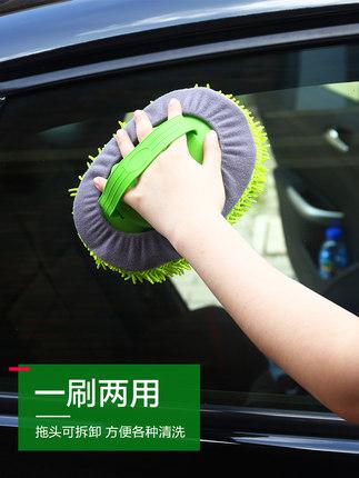Turtle  Dụng cụ rửa xe  Xe lau lau bụi lau bụi xe rửa xe nhân tạo bàn chải dài xử lý kính thiên văn