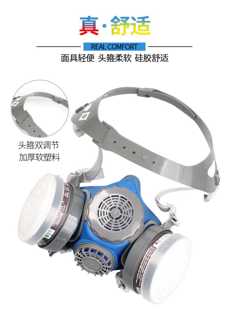 Mặt nạ phòng chống khí độc Sichuang gas mask, smoke mask, dust-proof chemical gas spray paint, pesti