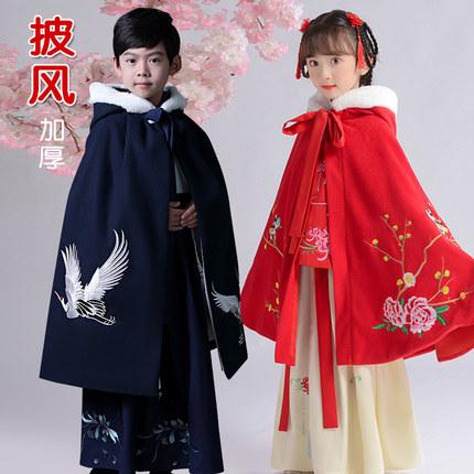 Áo choàng trẻ em  Áo choàng nam Hanfu Áo choàng trùm đầu Áo choàng thêu phong cách Trung Quốc Quần á