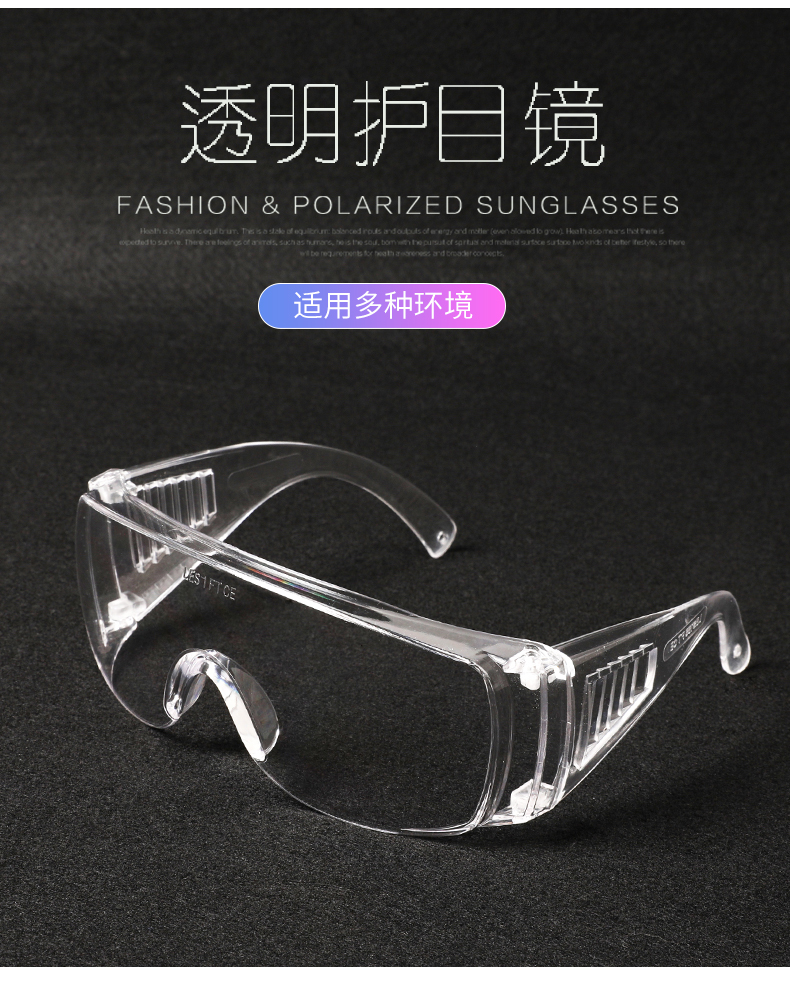 Kính bảo hộ Riding goggles, female splash goggles, male dustproof, fogproof, outdoor riding, windpro