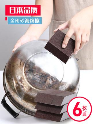 LEC Mút  Miếng bọt biển ma thuật Nhật Bản lau đáy nồi để loại bỏ bụi bẩn màu đen