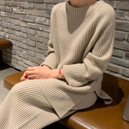Đồ Suits  Baloan thời trang dệt kim phù hợp với quần nữ mùa xuân mới Hàn Quốc áo len rộng chân quần