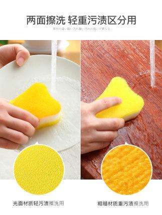 LEC Mút  Nhật Bản LEC Máy rửa chén bọt biển Artifact Bàn chải nhà bếp Máy rửa chén bát Khử trùng sạc