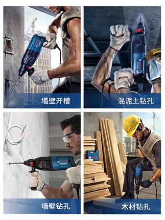 Bosch   Dụng cụ bằng điện  Máy khoan búa tác động điện của Bosch sử dụng kép GBH2-24DRE / RE công ng
