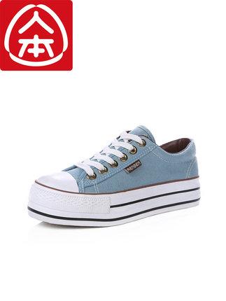 giày bánh mì / giày Platform Giày vải nhân văn Giày đế bệt của phụ nữ muffin với giày nhỏ màu trắng