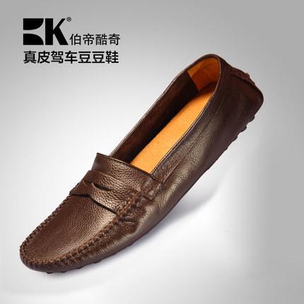 Giày mọi đế thấp BK Bodi Cool Men Giày đậu Hà Lan Giày da Hàn Quốc Giày lười trượt tuyết Mùa xuân Gi