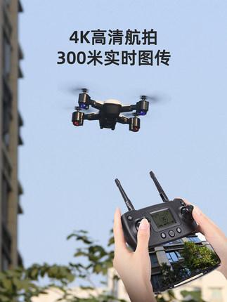 Máy bay điều khiển từ xa  Máy bay không người lái GPS Ke Ke 4K HD trên không chuyên nghiệp điều khiể