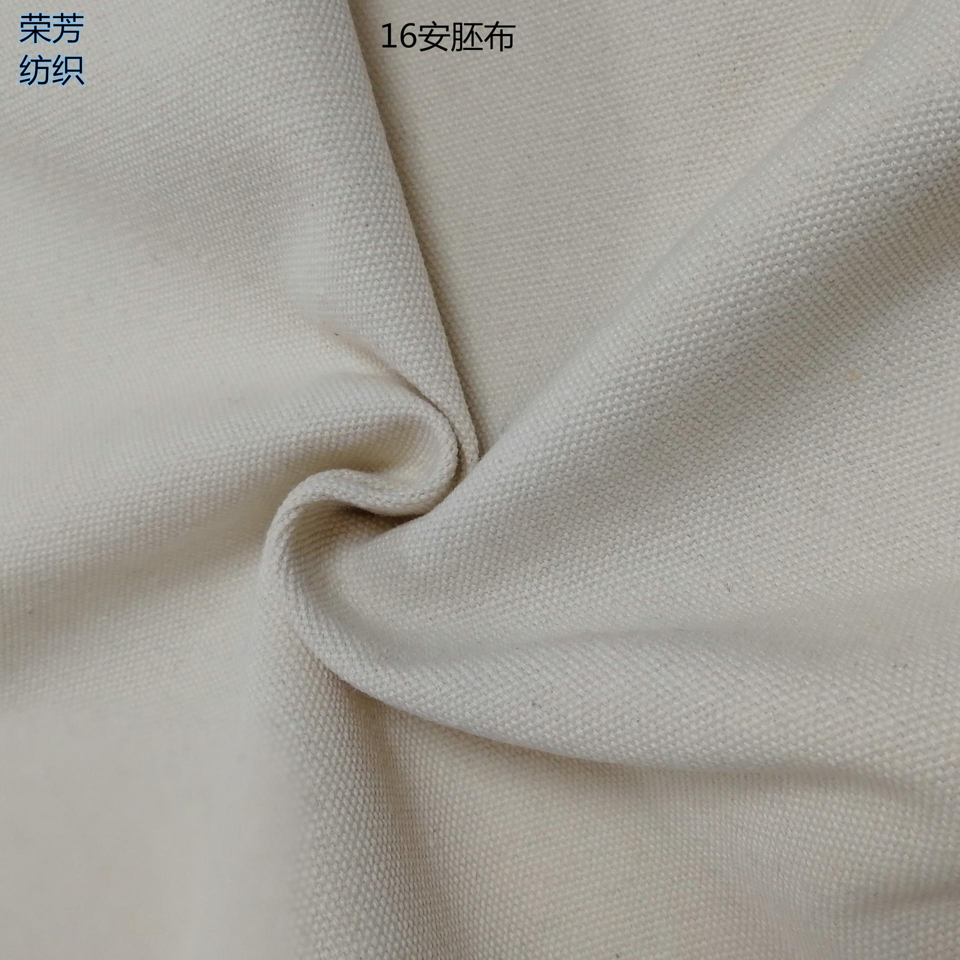 Vải Cotton mộc Vải màu xám vải 16A vải mầm vải vải túi xách túi vải để nhuộm và in