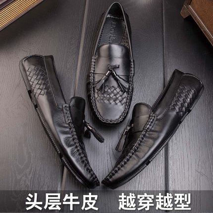 Giày mọi đế thấp Giày mùa xuân Peas Da nam Giày lười Anh Hàn Quốc Giày thoáng khí Giày da thông thư