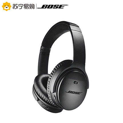 Tai nghe Bose Quiet Cfort 35II, wireless Bluebearet qc35