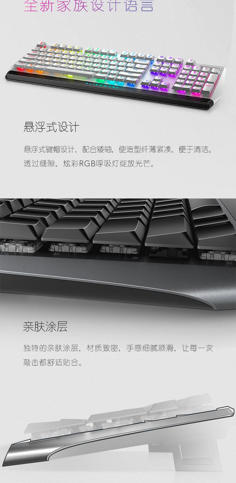 Bộ bàn phím + chuột Đối tượng phím ngoài hành tinh và bộ con chuột bao gồm cả bàn phím máy chủ động
