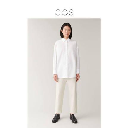 COS Quần Casual  Cotton COSC Cotton Casual nón cắt cúp Quần Chino Light Beige 2019 Thu đông Sản phẩm