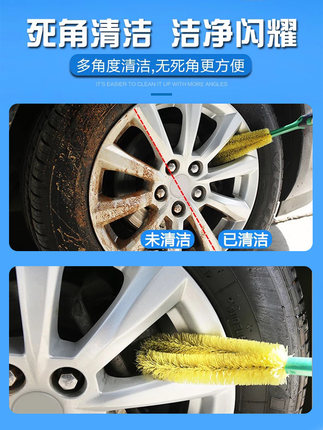 Turtle  Dụng cụ rửa xe  Xe lăn bàn chải rửa xe lốp xe cọ công cụ làm sạch đặc biệt làm sạch bàn chải