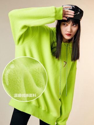 PEACEBIRD  Sweater (Áo nỉ chui đầu)  Qi Wei star cùng đoạn] áo len hòa bình chim huỳnh quang màu xa