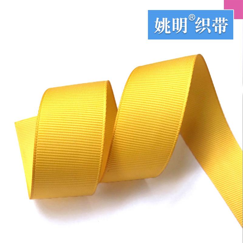 Yao Ming đai dệt Polyester Rib Ribbon 196 Màu 18 Chiều rộng Chủ đề Quần áo Bán buôn Ribbon Ribbon