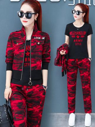 Áo nguỵ trang lính  Bộ đồ ngụy trang thời trang nữ mùa xuân 2020 Bộ đồ thể thao ngoài trời mới dành