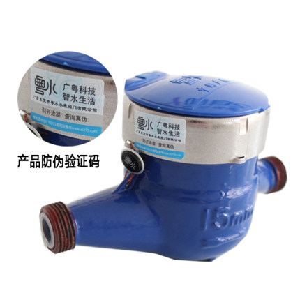 KAPRO  Đồng hồ nước  6 đồng hồ nước 4 điểm nóng và lạnh hộ gia đình cao đồng hồ đo nước nhỏ giọt Quả