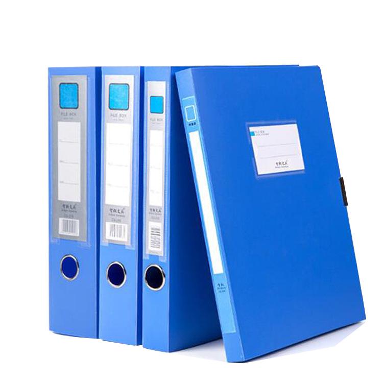 GAODELI Đồ dùng văn phòng Vật tư văn phòng hộp tập tin A4 hộp nhựa 5,5 cm lưu trữ hộp thông tin hộp