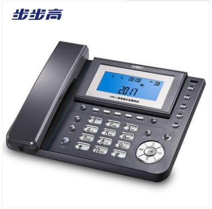 JMST Điện thoại Thích hợp cho backgammon HCD188 điện thoại backgammon 188 có dây điện thoại cố định