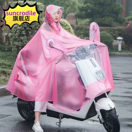 SUNCRODILE  Đồ dùng gia dụng  Áo mưa mới áo mưa pin xe gắn liền đơn tăng áo mưa nam mờ đơn giản xe