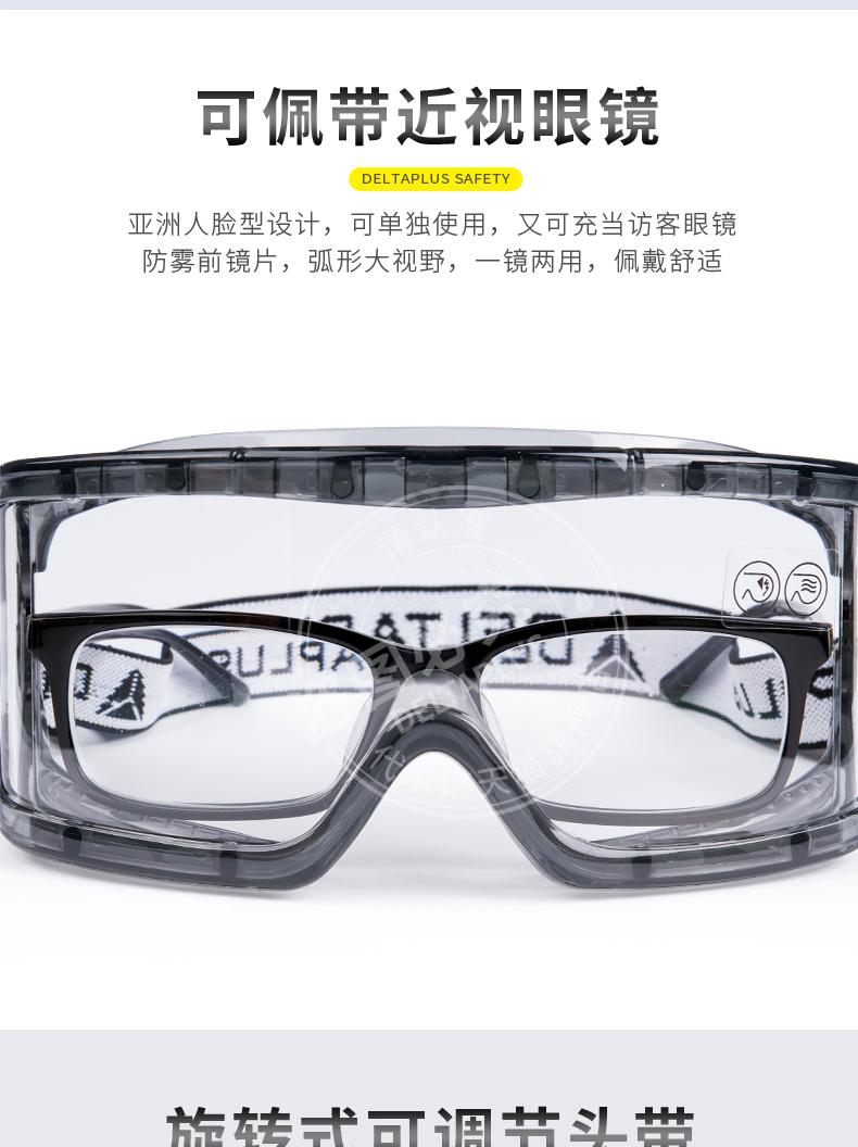 Kính bảo hộ Goggles for men, windproof, dustproof, dustproof, labor protection, splash proof, cyclin