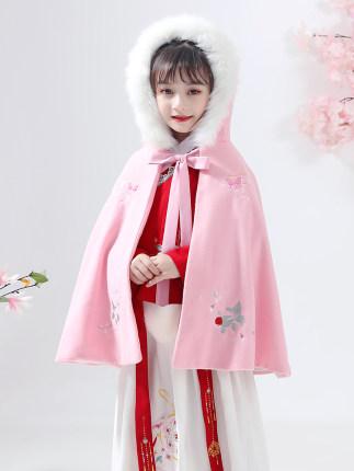 Ai Feng Ai Yu Áo choàng trẻ em  Áo choàng trẻ em cape phong cách Trung Quốc lông thỏ dày dày thêu ấ