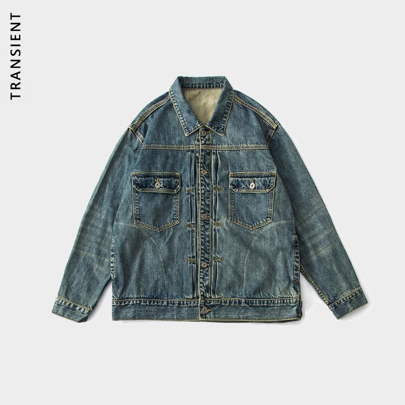 Áo khoác Quần áo nam TRS 2019 thu đông mới Nhật Bản lỏng tay chà phần tre áo khoác nam denim jacket