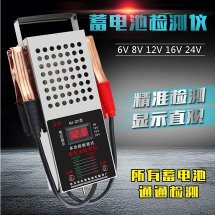 Honeywell  Đồng hồ chuyên dùng Pin xe pin kiểm tra năng lực dụng cụ xả dụng cụ điện xe cụ hiển thị k