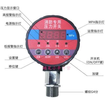 Honeywell  Đồng hồ chuyên dùng Công tắc áp suất chữa cháy bơm kỹ thuật số áp suất thấp áp lực điều k