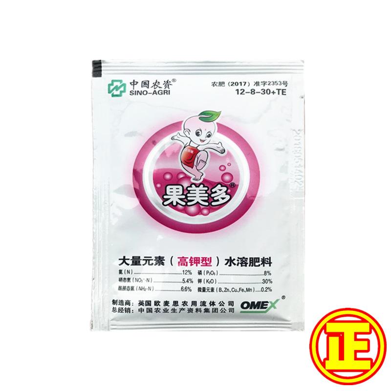 Phân bón Guomeiduo, loại có hàm lượng kali cao, phân bón nguyên tố lớn hòa tan trong nước