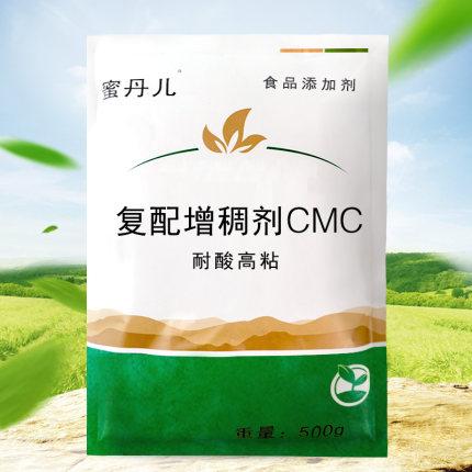 Madale Chất phụ gia thực phẩm  Hợp chất làm đặc Natri Carboxymethyl Cellulose CMC Axit kháng độ nhớt