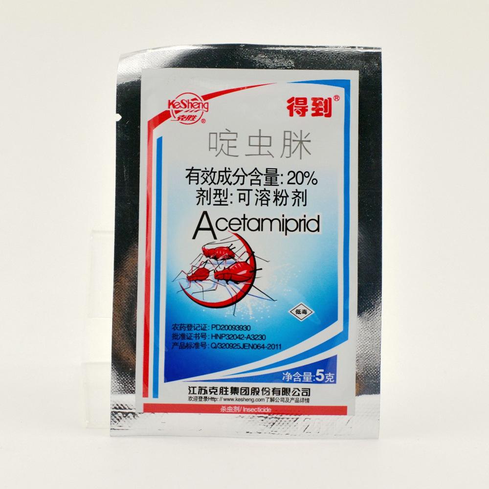 DEDAO NLSX Thuốc trừ sâu Thuốc trừ sâu Kesheng 20% Acetamiprid SP