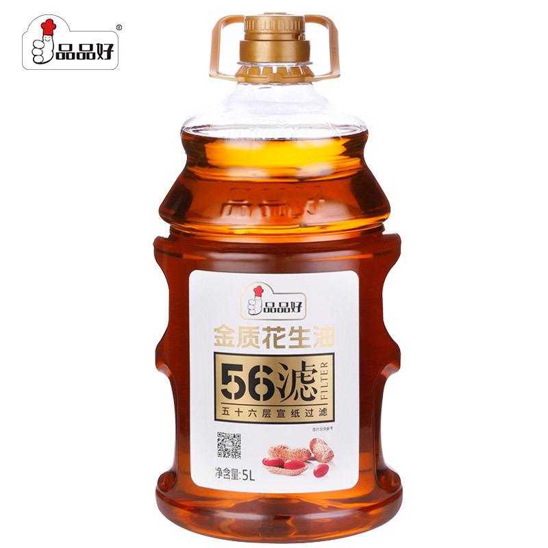 PINPINHAO NLSX dầu thực vật Sản phẩm tốt dầu đậu phộng vàng loại 1 lớp 5L đóng thùng vật lý ép dầu ă
